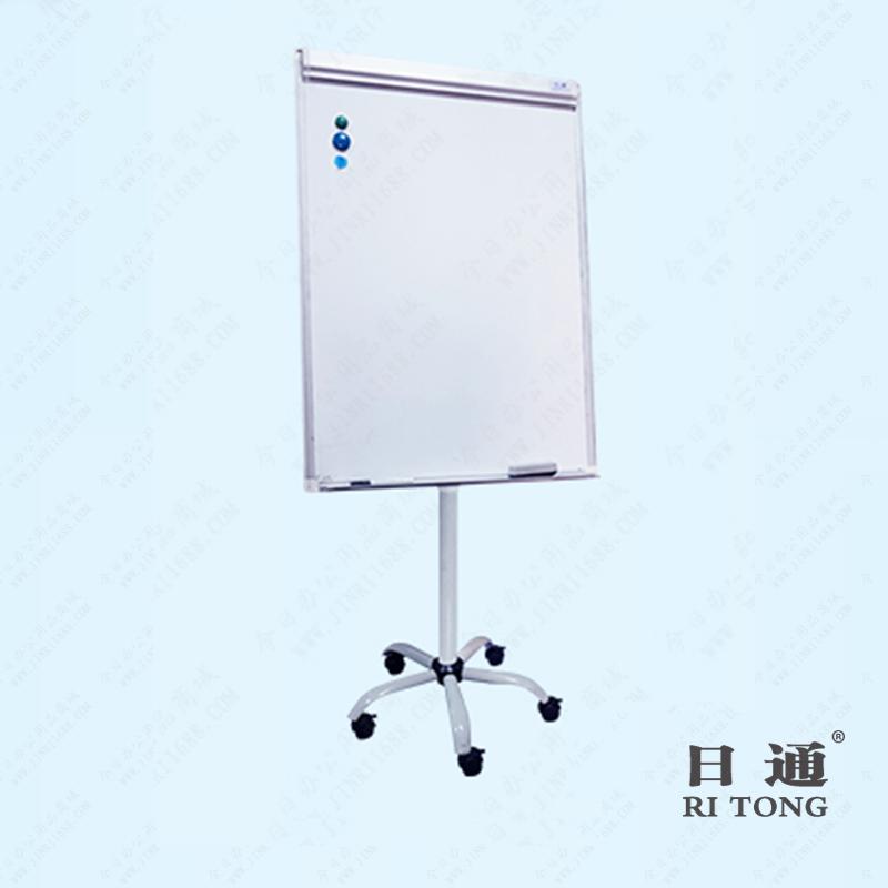 江门磁性移动白板五脚带支架白板板日通树脂写字板厂家