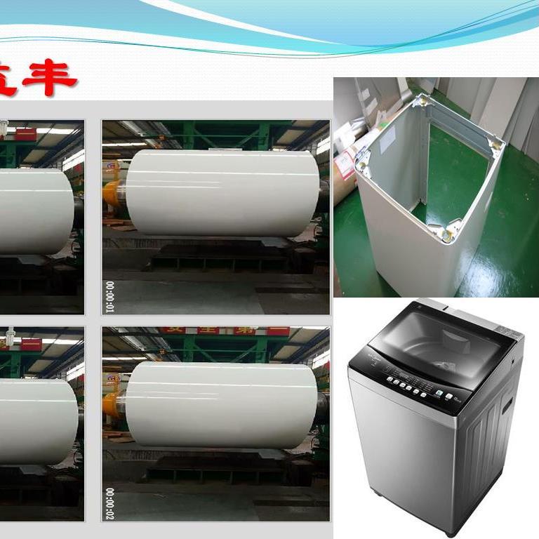 高品质苏州泉益丰家电彩板使用于波轮洗衣机侧板0.6mm闪白银