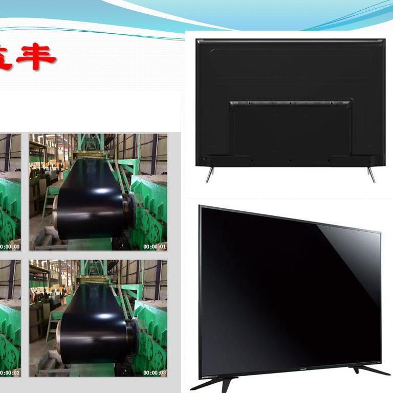 家电用彩色钢板应用于电冰箱面板