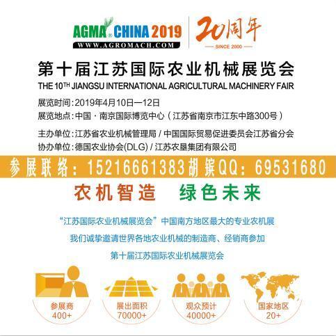 2019上海广印展_上海广告展
