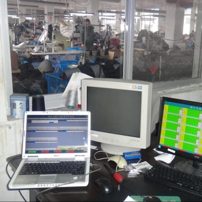 产品追溯控制系统 产品生产信息记录追溯系统 产品条码生产系统 产品质量追踪系统 产品检验检测系统