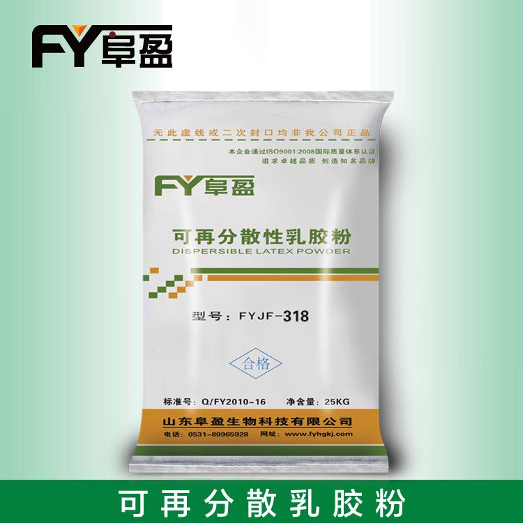 可再分散性乳胶粉产品应用领域及功能介绍