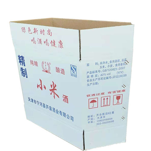 泽润纸箱餐饮酒水类纸箱可定制尺寸规格多样