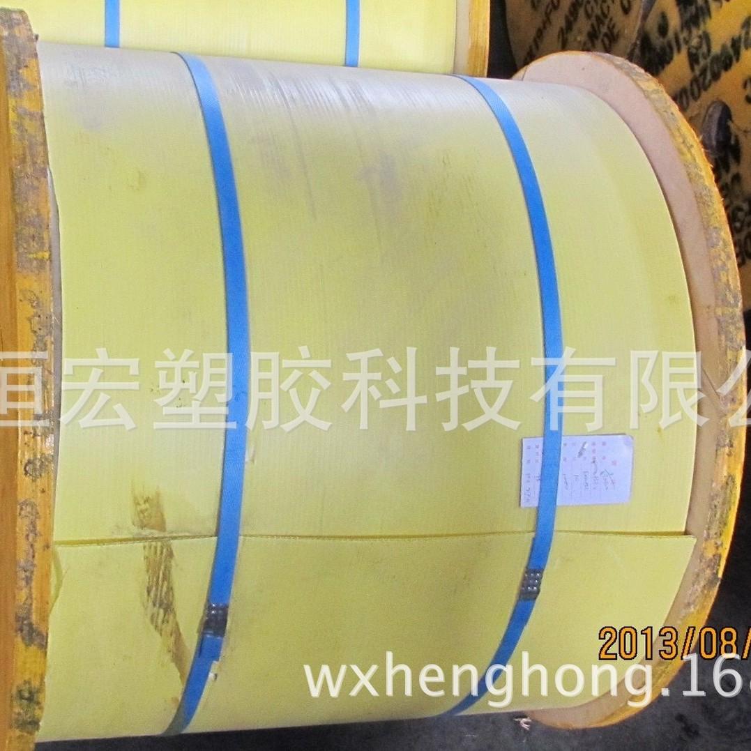 恒宏塑胶 专业生产PP中空板卷材 钢丝绳外贸出口专用包装