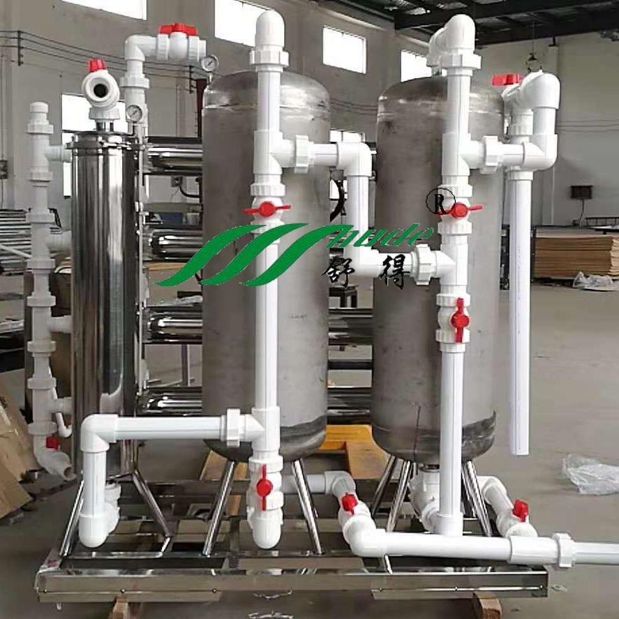 舒得SD-UF-C-010不锈钢地下水过滤器学校食堂地下水净化饮用水设备