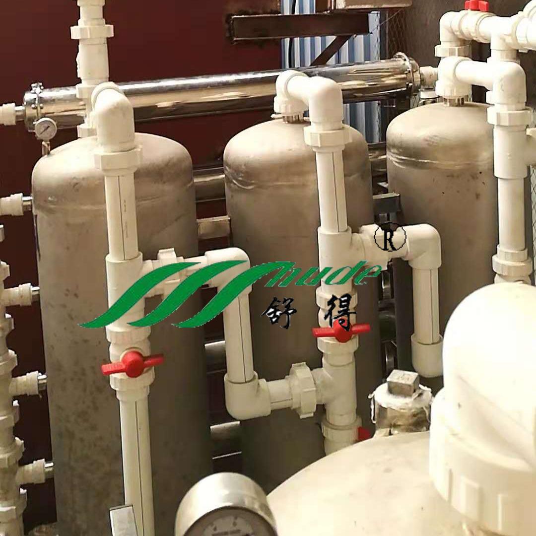 舒得SD-UF-C-015不锈钢大型地下水过滤器食堂专用地下水净化处理设备