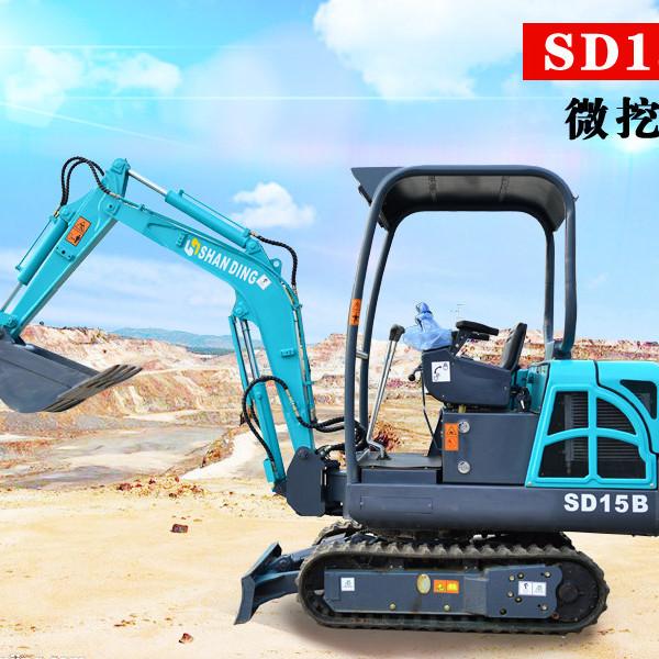1.5噸小型挖掘機價格