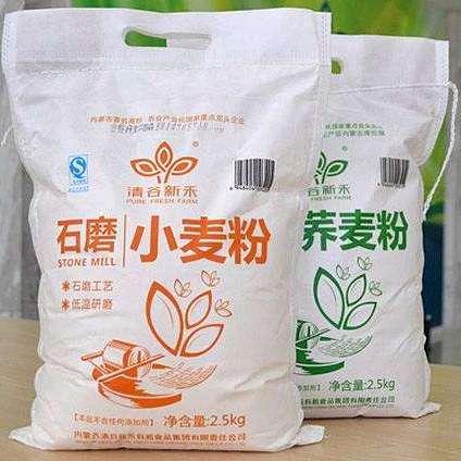 高档有机杂粮袋小米袋价格 面粉包装袋批发
