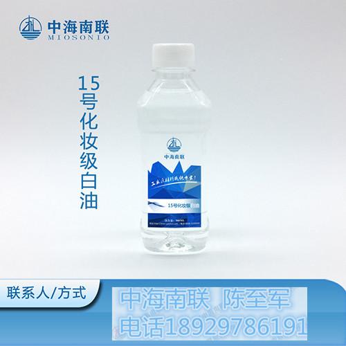 广州大量批发26号化妆级白油价格果冻蜡油