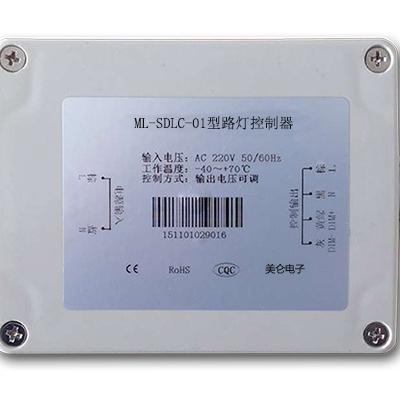 路灯控制器 智能控制终端 景观照明控制器 智能照明控制系统