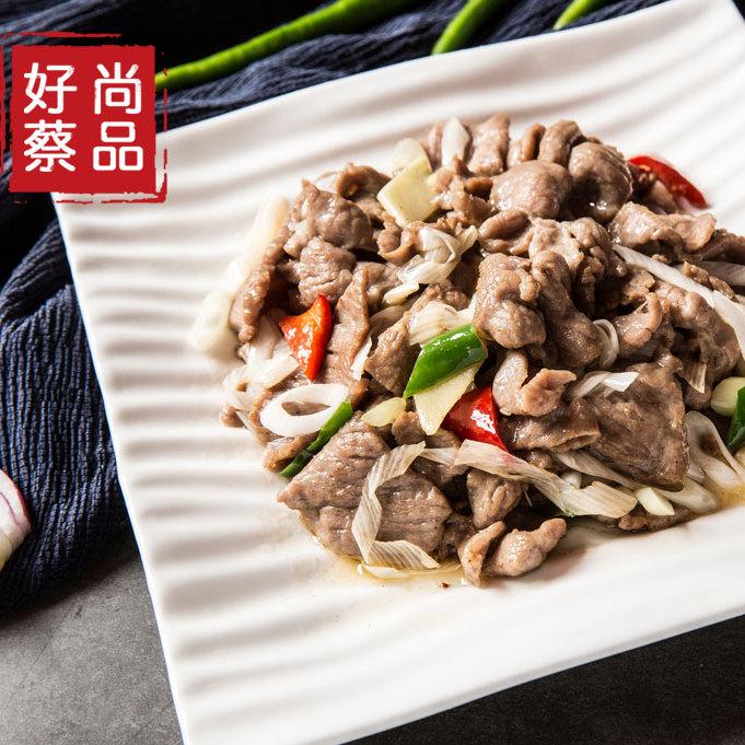 尚好菜 供应孜然羊肉片 多种用法 餐饮行业适用
