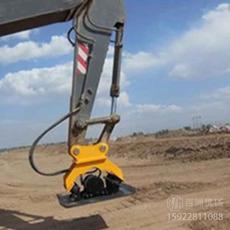 新款小型挖掘机振动夯