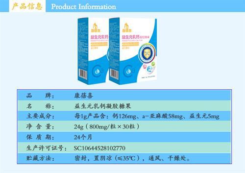 益生元乳鈣_澳紐希萊_益生元乳鈣代理