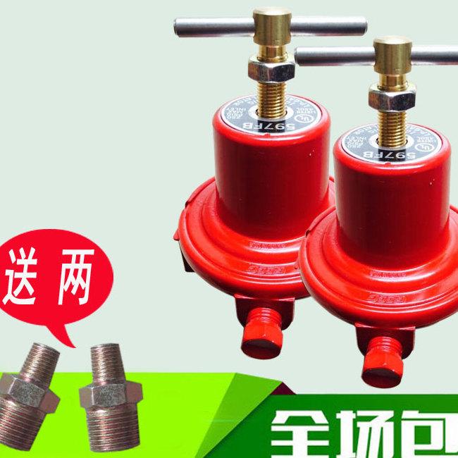 供应圣弘调压器59715841588直销气化器气化炉调压器燃气配件