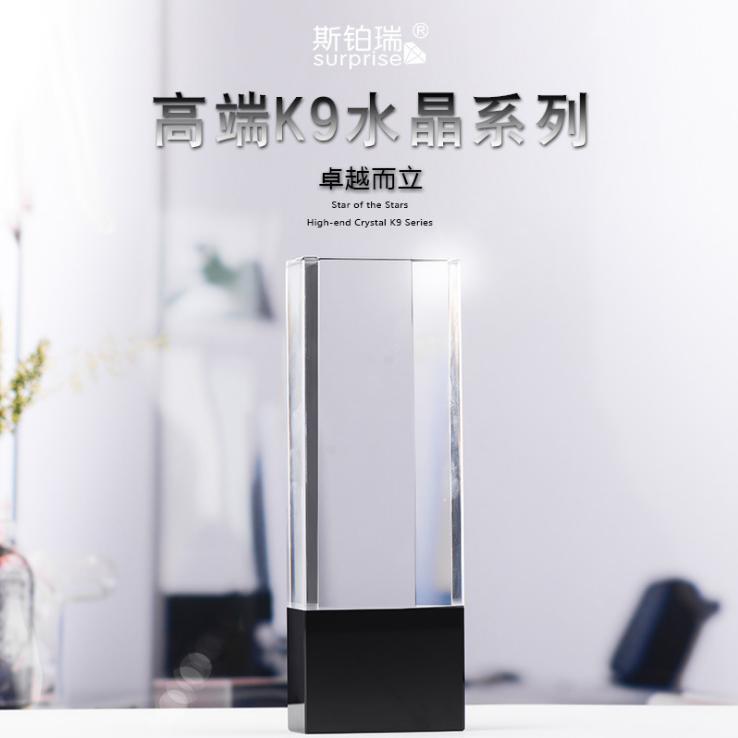 供应 工艺品水晶奖杯 奖牌定做 刻字雕刻 水晶柱子