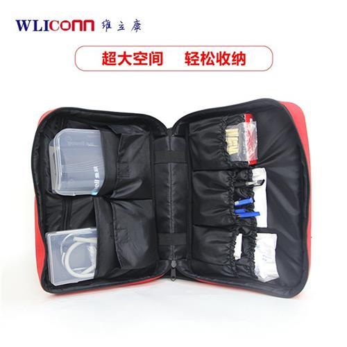 维立康(在线咨询),漳州家庭医生访视包,家庭医生访视包价格