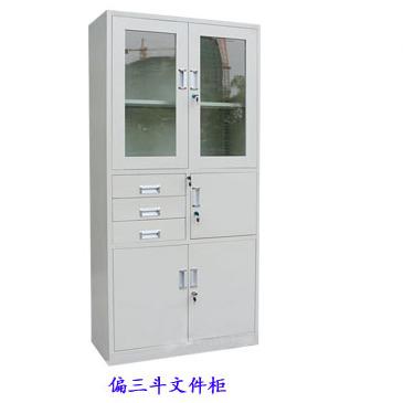 钢制a4办公档案文件柜子铁皮玻璃抽屉资料柜财务储物凭证柜