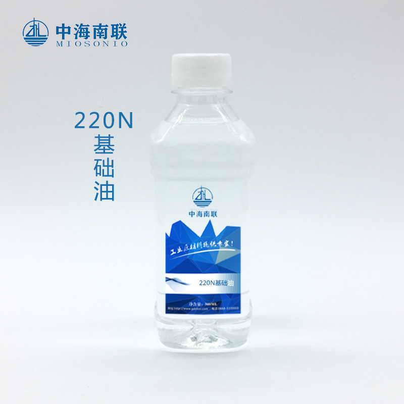 三类基础油220N基础油250N基础油防锈油的原料油