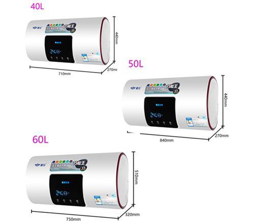 辰琦商貿總代直銷(圖)|電熱水器|熱水器