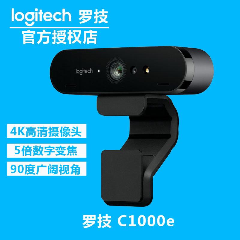 罗技CC1000e Group商务视频高清会议培训广角直播高清摄像头