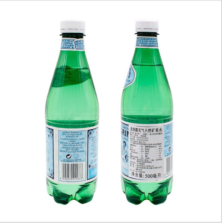 供应 意大利进口圣培露含气天然矿泉水500ml 24瓶 塑料瓶气泡水