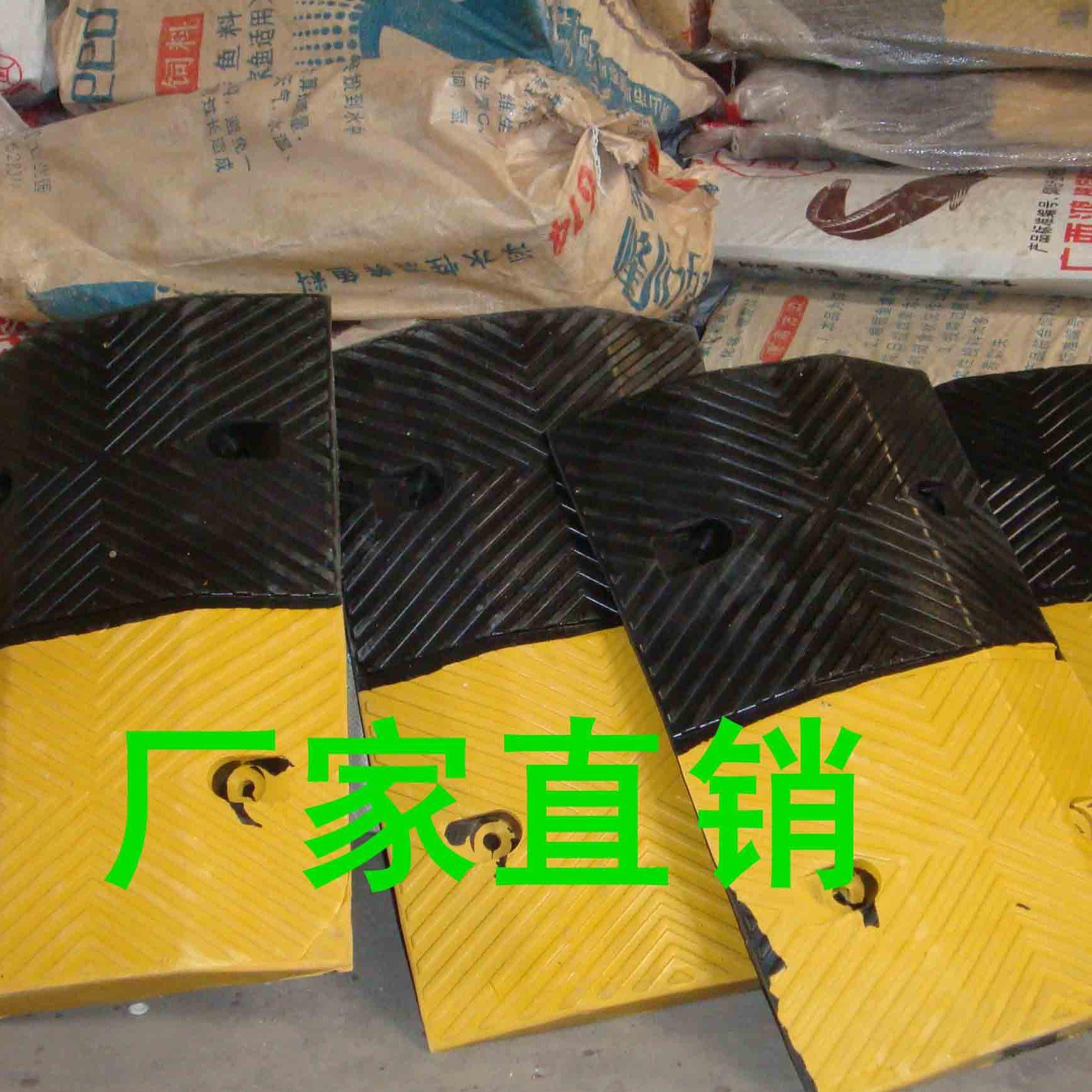 直销溪头橡塑 橡胶 线槽 菱形 细线减速带优惠