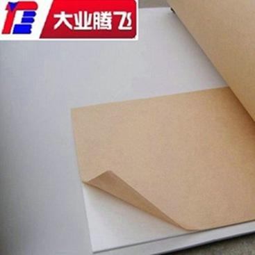 厂家直销 防水隔音单面胶橡塑泡棉片 防水海绵