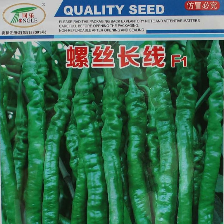 螺丝长线螺丝线椒高产辣椒种子