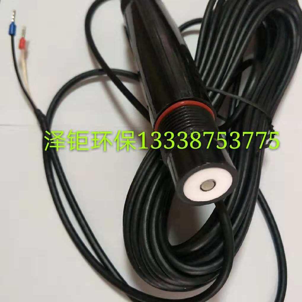 工业平面PH电极GP100P使用说明书