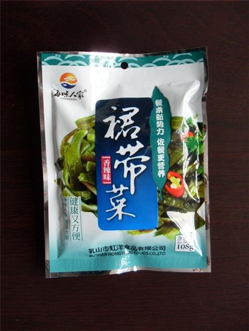 裙带_虹洋食品(图)_买干裙带菜
