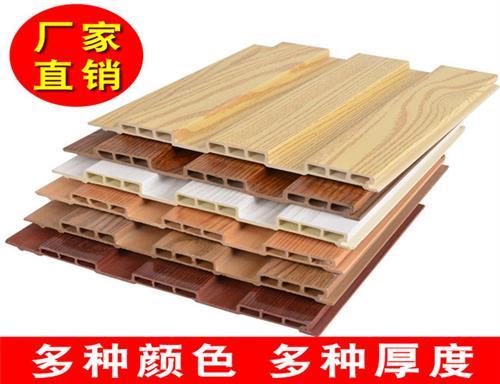 环保木厂家万景生态木|丽水环保木|环保木墙板