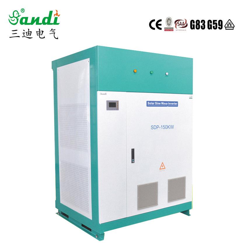 三相大功率离网逆变器150KW逆变电源厂家高品质逆变器