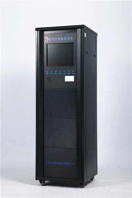 【金特莱】,0-1000a电气火灾报警系统,电气火灾报警系统