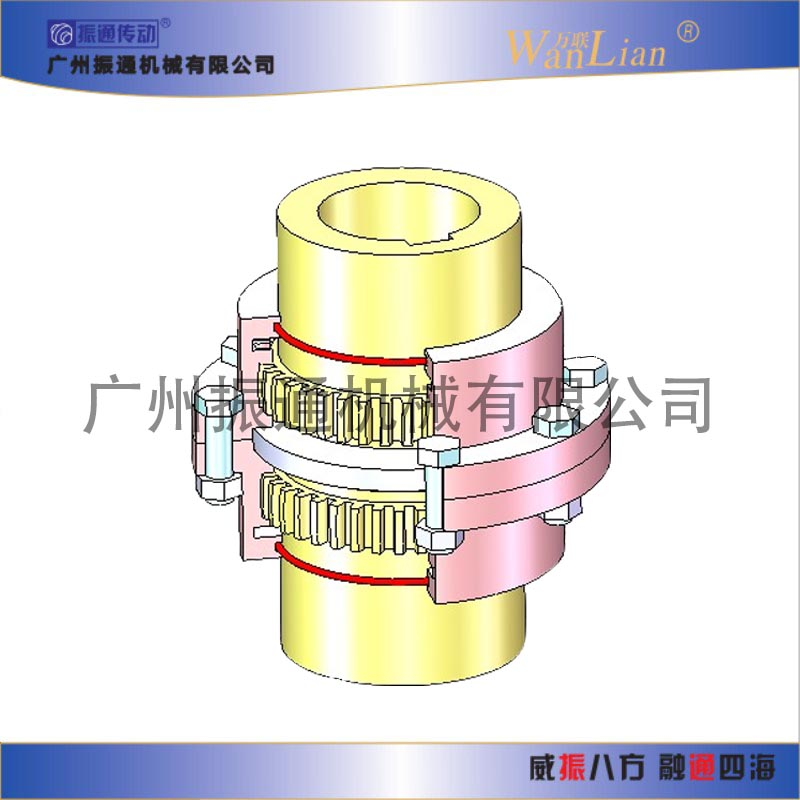 振通传动WGC型垂直安装鼓形齿式联轴器  哪里有联轴器供应