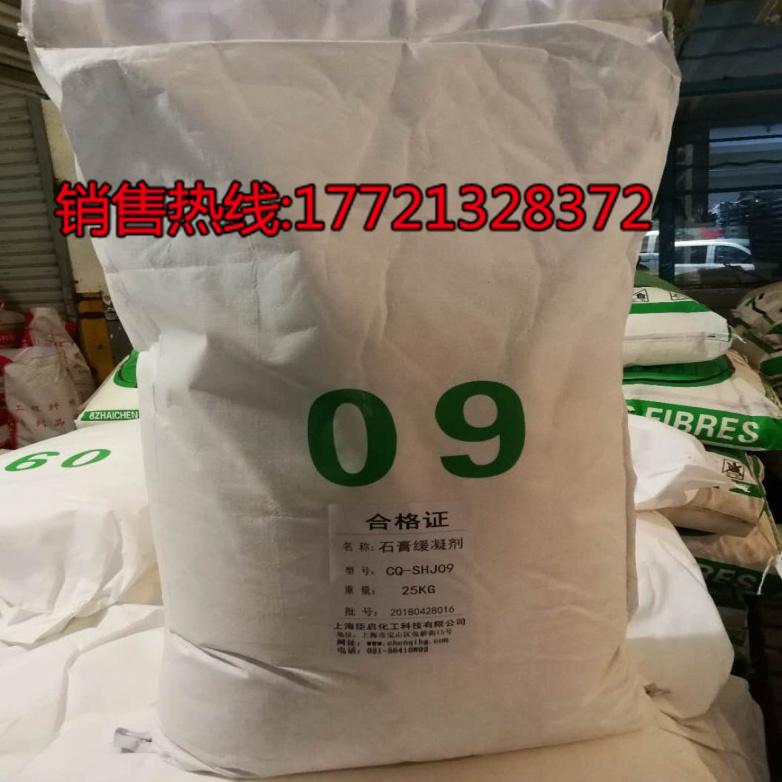 缓凝剂 水泥砂浆腻子粉涂料瓷砖胶建筑凝结剂慢凝剂 混泥土慢干剂