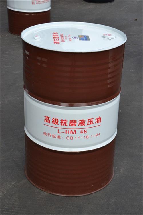 32号抗磨液压油价格|抗磨液压油|恩源化工—优质供应商