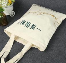 供应 手提帆布袋斜挎包定制印花创意棉布环保购物袋