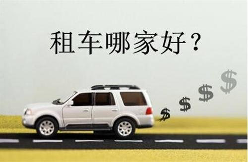 汉南汽车出租,德立行商务,豪华考斯特汽车出租价格