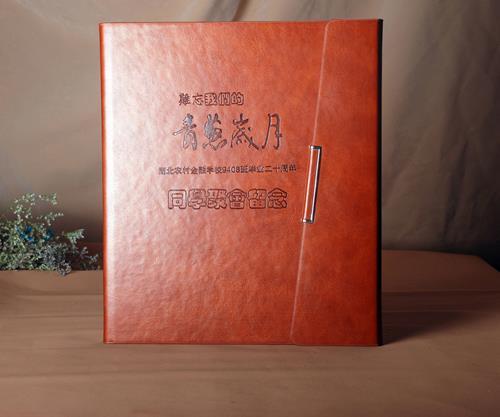 毕业纪念册定做|河北纪念册定做|今是设计专业印刷制作
