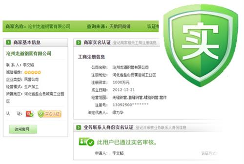 航展科技(在线咨询)_汕头seo优化_百度seo优化软件