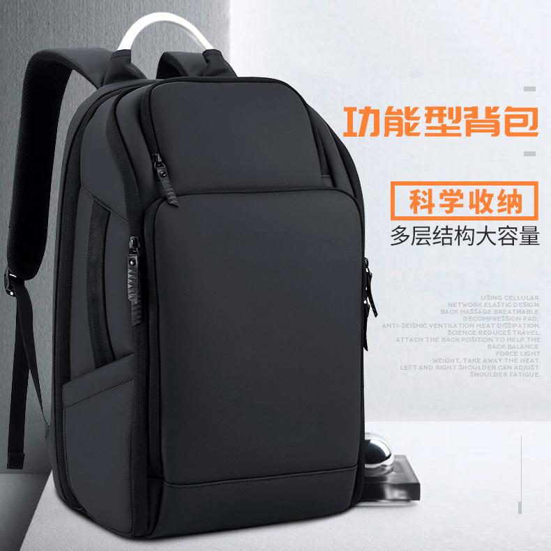 厂家批发定做双肩包电脑包书包可定制logo欢迎咨询