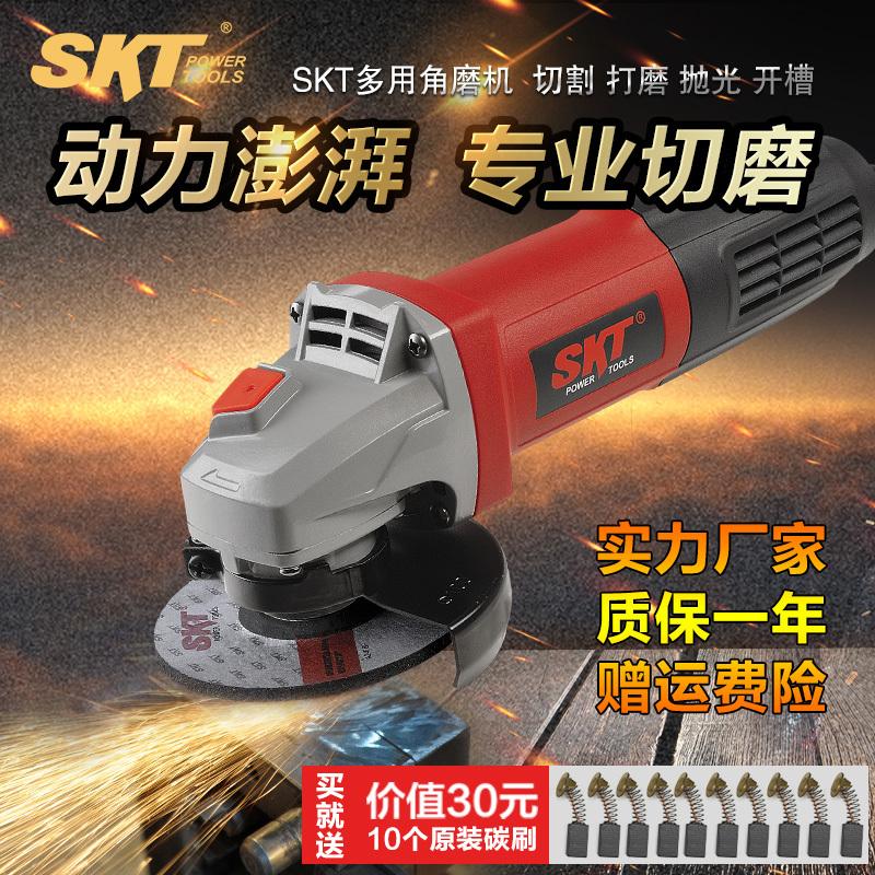 SKT新款角磨机1002多功能角磨机