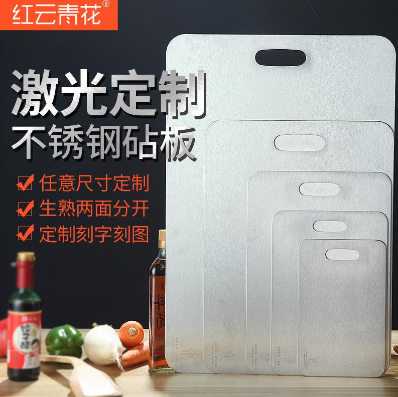 廚房砧板新款厚2mm切肉菜海鮮烘焙揉面防霉抗菌家用不銹鋼304菜板