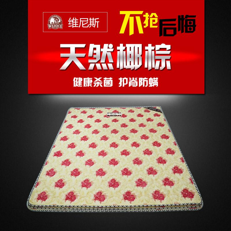 床墊棕墊護脊床墊硬椰棕環保棕墊1米 1.2米 1.5米 1.8米