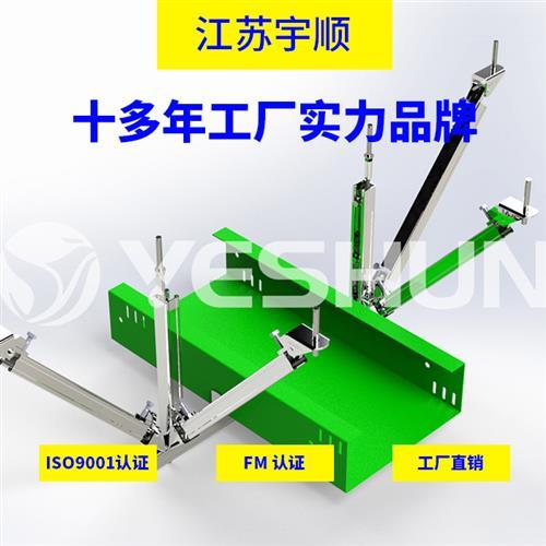 南通抗震支架_宇顺新型建材(图)_机电设备抗震支架