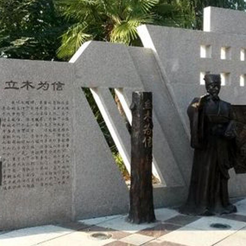 天然石材雕塑 校园文化主题 师生情人物雕塑 学校教育雕塑 公园景观
