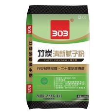 竹炭清新腻子粉20kg每袋,绿色环保,0甲醛,无公害产品,303腻子被大力提倡与推荐...