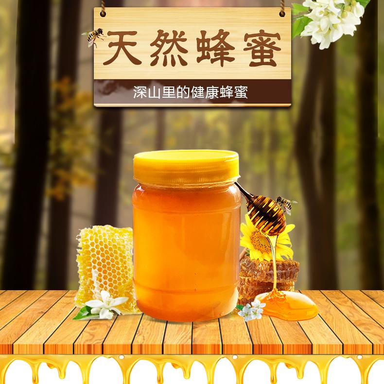 廣西西南邊境深山原生態野生***蜂蜜