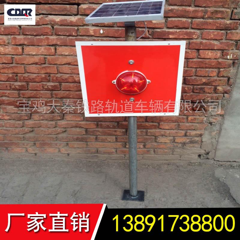 厂家供应铁路配件 组合式太阳能土挡灯
