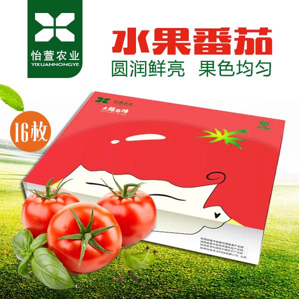 怡萱农业普罗旺斯番茄16枚装2000g【产地直供】【绿色食品】